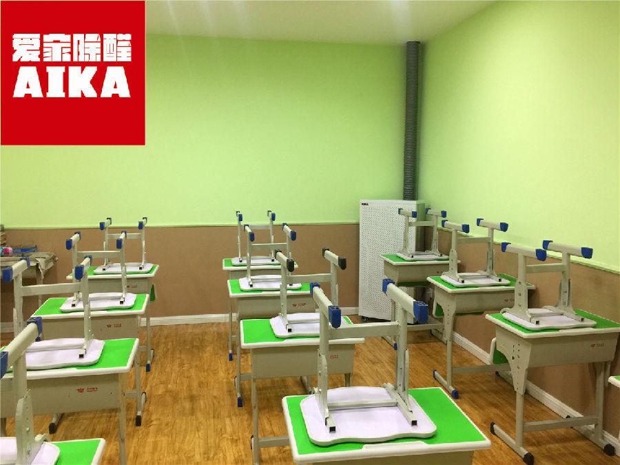 近日,我们土豆环保为贝尔安亲昆仑校区的教室安装了爱佳新风系统和AIKA。确保孩子在即将到来的冬季不被雾霾侵害,让孩子能够在校区内快乐健康的成长。新风系统设计与安装请联系我们:029-89397997 89315356 AIKA新风系统